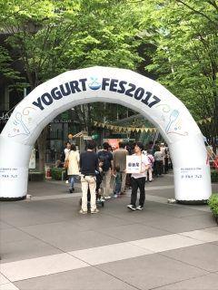 ヨーグルトは片頭痛に良い悪い大濠パーククリニック.  5月15日はヨーグルトの日ですロシアのノーベル賞受賞者のメニニコフがブルガリアで長寿が多いのはヨーグルトを常食としていると発表しました 片頭痛にビタミンBがよいと言われていますヨーグルトをはじめ牛乳や乳製に豊富に含まれています一方血管収縮作用があるチラミンは片頭痛を誘発すると言われヨーグルトやチーズといった乳製品に多く含まれています 通常量であれば片頭痛に対する影響は良くも悪くもないようですが過剰に摂取するとどう転ぶかわかりません  医清涼会大濠パーククリニック 福岡市中央区大濠公園2-35 THE APARTMENT 2B 092-724-5520   tags[福岡県]