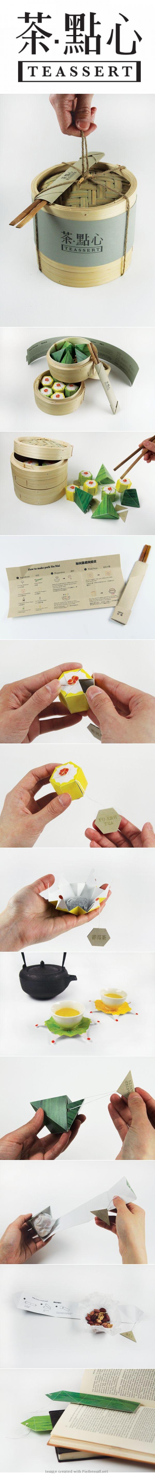 茶。點心 包裝設計