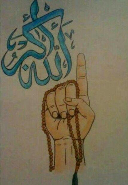 Allah O Akbar ❤