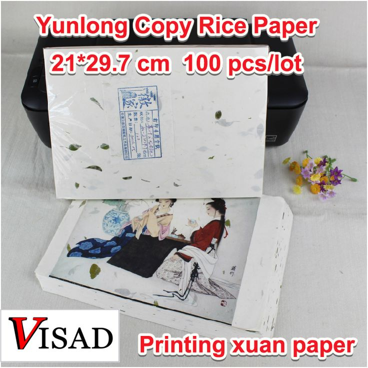Бесплатная доставка VISAD 21*29.7 см Античная юньлун A4 Копировальная бумага, специальный тип рисовая бумага собственноручной Печать суан бумаги