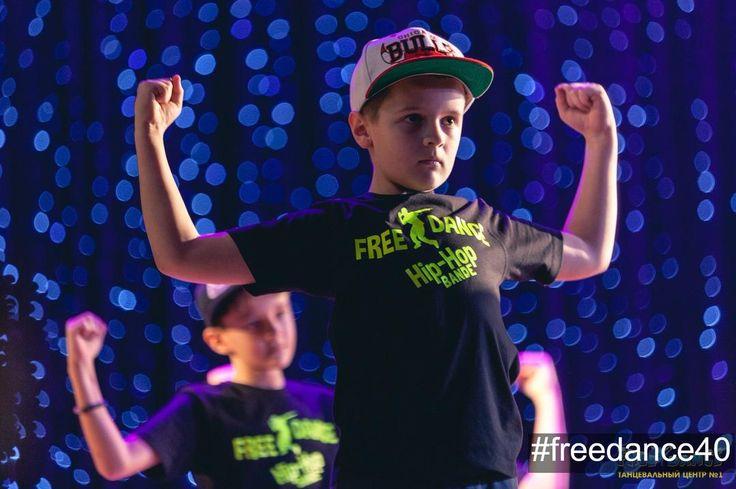 #ПАМЯТКА_FREEDANCE40   Друзья, спешим напомнить вам, что двери Free Dance будут ОТКРЫТЫ для вас все ЛЕТО! Занятия будут проходить в обычном режиме!  ❤️❤️❤️ Танцуем всегда, потому что любим!  #freedance40 #танцывидео #урокитанцев #списоктанцев #лучшийуличныйтанец #танецживотаобнинск #румбатанец #танцыгородаобнинск #танцыдля5детей