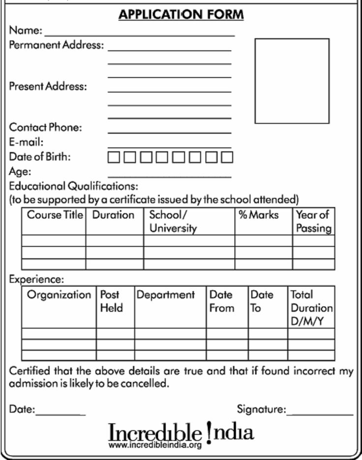 Download Application Form In Png Image Format Projects to Try - admission form format for school