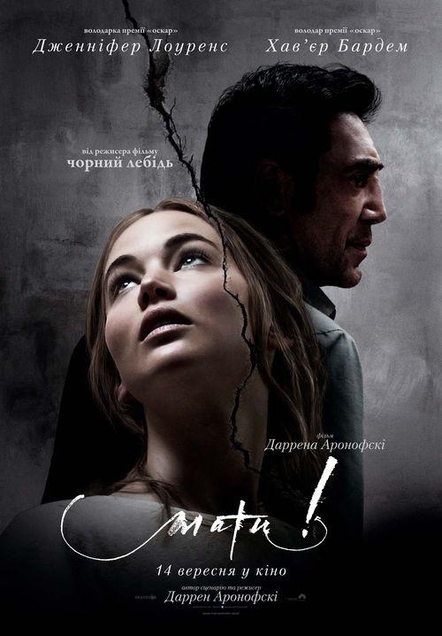 Mother! Full Movie Online 2017 | Download Mother! Full Movie free HD | stream Mother! HD Online Movie Free | Download free English Mother! 2017 Movie #movies #film #tvshow