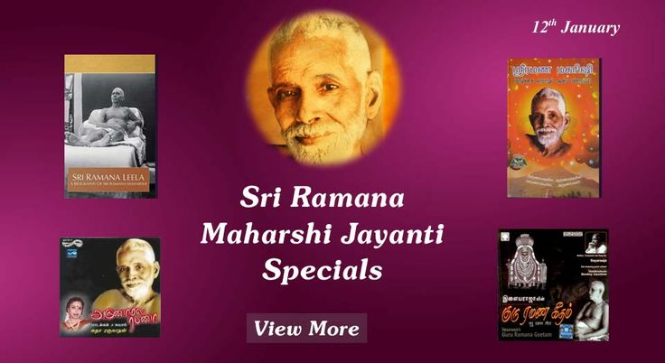 https://giri.in/offers/seasonal-offers/sri-ramana-maharshi-jayanti