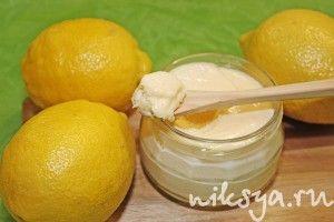 """""""Crème au citron"""" from Pierre Hermé"""