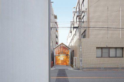 Japońska apteka :: Magazyn Akademia Sztuki :: Sztuka Dizjan Architektura