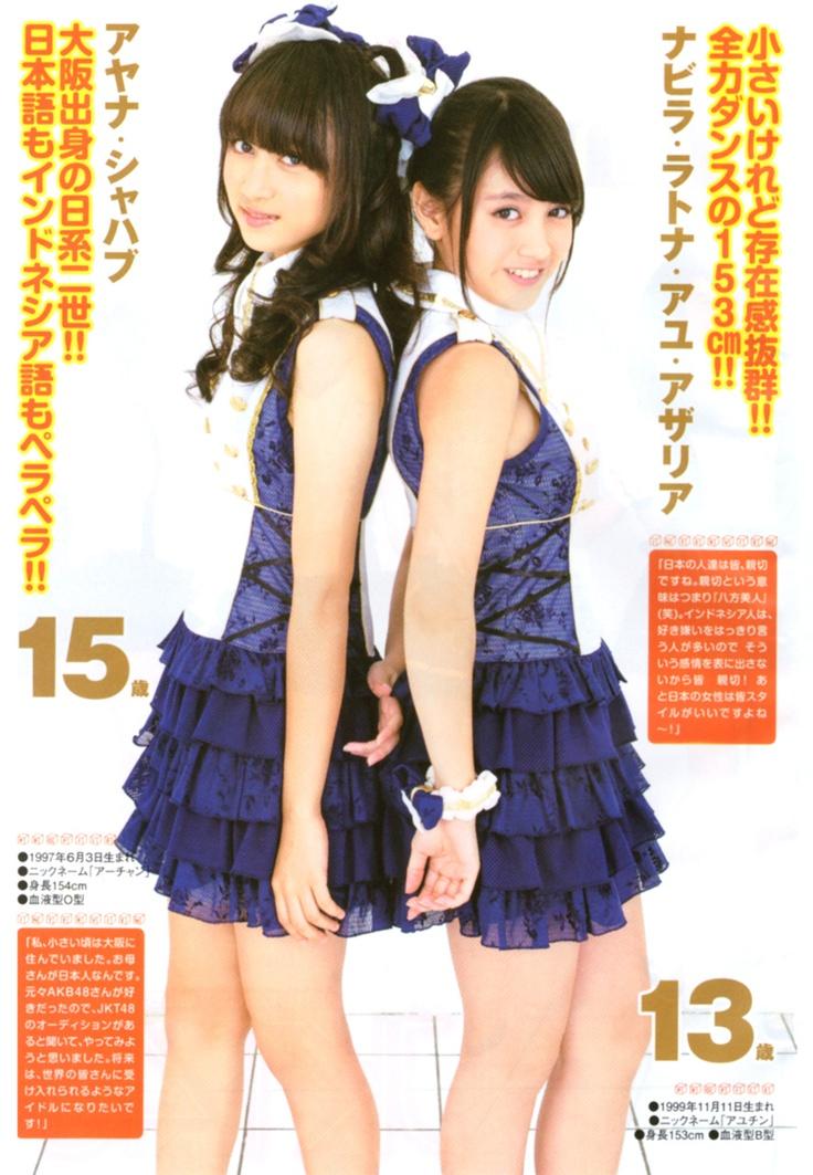 Weekly Manga Action 01.2013 JKT48 Ayana Shahab (Acchan)  Nabilah Ratna Ayu Azalia (Ayu-chin) (ナビラ・ラトナ・アユ・アザリア) (アユチン)