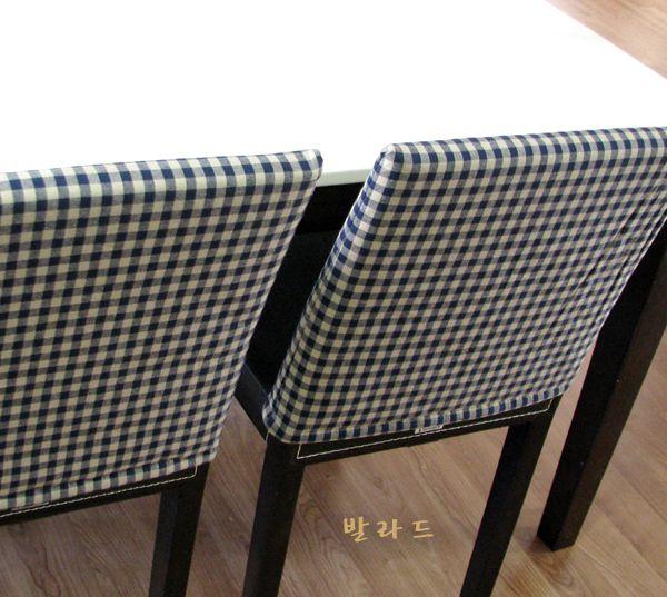 식탁 사용한지 오래되다보니 의자 등받이 부분이 여기저기 긁히고 얼룩져서 보기 흉했는데마음에 드는 의자...