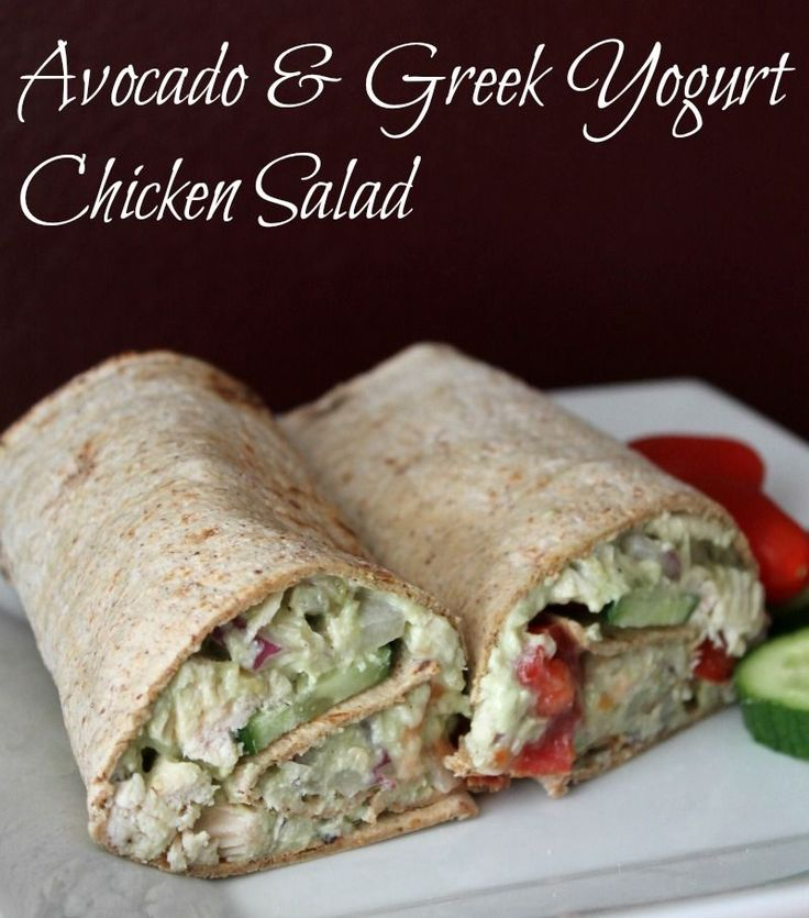 Avocado and Greek Yogurt Chicken Salad Recipe.   So good, we both loved this one! I added cilantro to mine and next time going to mix in some broccoli or cauliflower and more pepper!