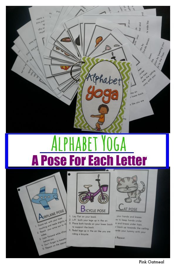 I love this way of working on the alphabet with movement! It so great that it can work on strength and calming all while learning!