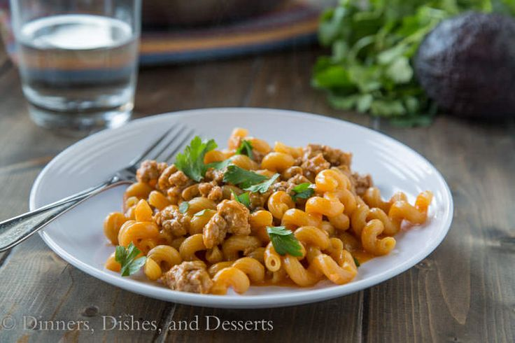 Enchilada Pasta Skillet is a homemade version of Hamburger Helper with a Mexican twist!