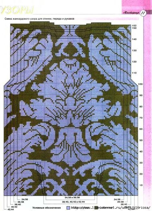 Damask intarsia sweater pattern