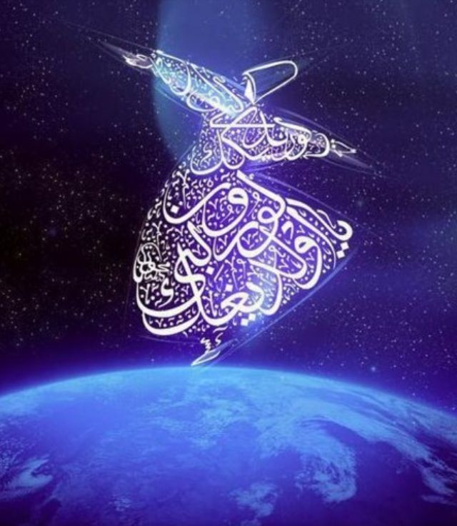 islamic art music sufism Islamic mysticism or sufism is a spiritual movement formed within islam   curator: mina moraitou, head of the museum of islamic art  dance and music  help the initiate to overcome himself in order to approach the divine.