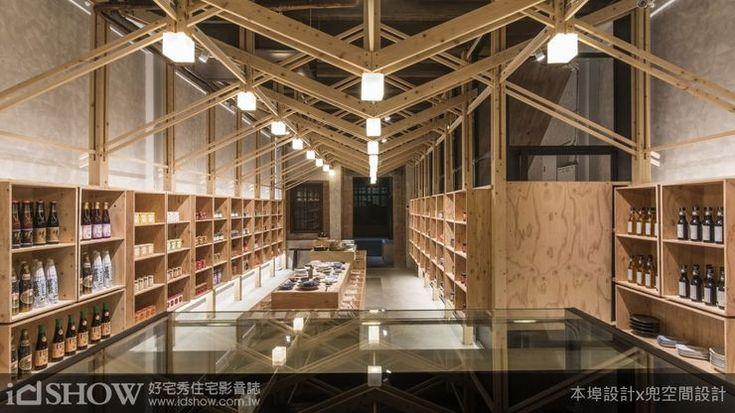 看見台灣好設計,巧奪天工真創意