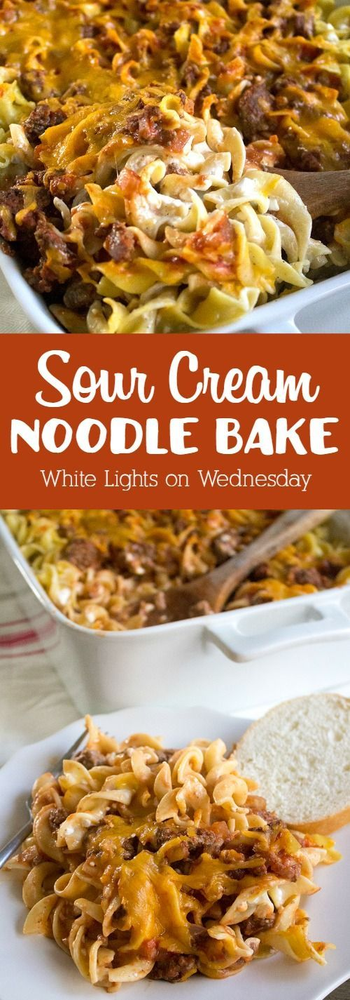 This Sour Cream Noodle Bake is an easy weeknight meal thatll have everyone running to the dinner table!
