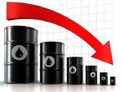 Crude oil price may slump as the Federal Reserve upgraded its outlook for the 2017 interest rate hike path as the policymakers now expect to raise the benchmark lending rate three times next year