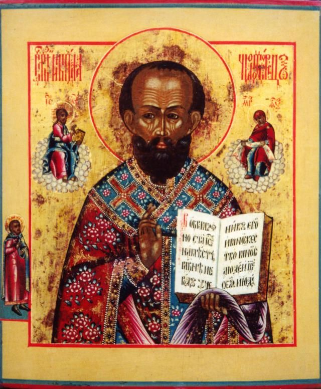 A Prayer of Impetration to Saint Nicholas: Icon of Saint Nicholas of Myra, bishop and wonderworker. The Feast of Saint Nicholas is December 6.