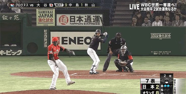 An out of the park home run is a feat few ballplayers ever achieve. But Shohei Otani, who plays baseball for the Hokkaido Nippon-Ham Fighters in Japan, managed to blast a home run right through the roof of the Tokyo Dome stadium.