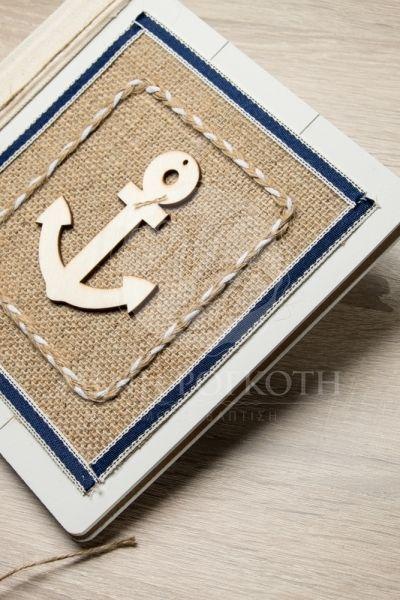 Βιβλίο ευχών βάπτισης για αγόρι με ναυτικό θέμα