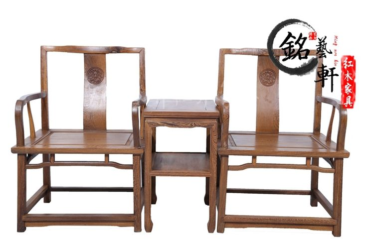 Mahogany furniture wenge chair Chinese antique wood chair palace chair chairs coffee table three-piece