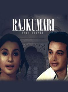 Rajkumari Bengali Movie Online - Uttam Kumar, Tanuja, Chhaya Debi, Pahari Sanyal, Asit Baran, Tarun Kumar and Dipti Ray. Directed by Salil Sen. Music by R. D. Burman. 1970 [U] ENGLISH SUBTITLE