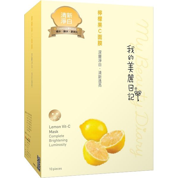 Lemon is a familiar culinary plant indigenous to tropical Asia, but now grown worldwide. It is an excellent remedy with a high vitamin C content that enables to improve the body's resistance to all kinds of infection .  Lemon is a very efficient way to prevent your skin from aging.  For more info: http://www.facialisland.com