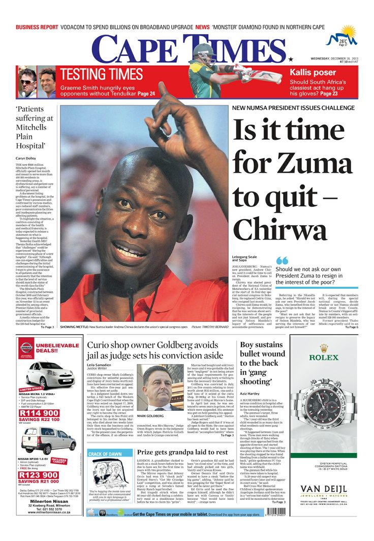 News making headlines: Is it time for Zuma to quit - Chirwa