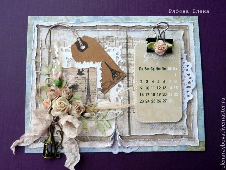 Купить или заказать Календарь-магнит на холодильник 'Париж-1' в интернет-магазине на Ярмарке Мастеров. Календарь-магнит на холодильник.Странички календаря меняются.По истечении года можно заменить странички.Календарь б…