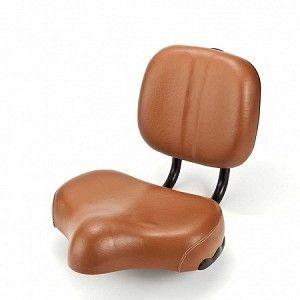 Adjustable Backrest Saddle