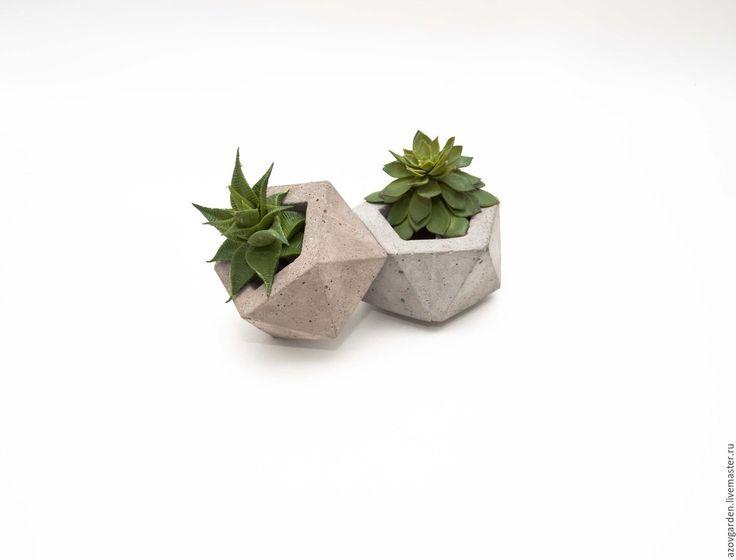 Купить Мини кашпо из бетона Декаэдр для суккулентов и кактусов - серый, серый бежевый, бетон, кашпо