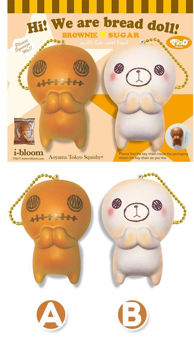 Rare Kawaii Squishy Websites : ibloom bread squisyhy Ibloom Squishies Pinterest Dolls