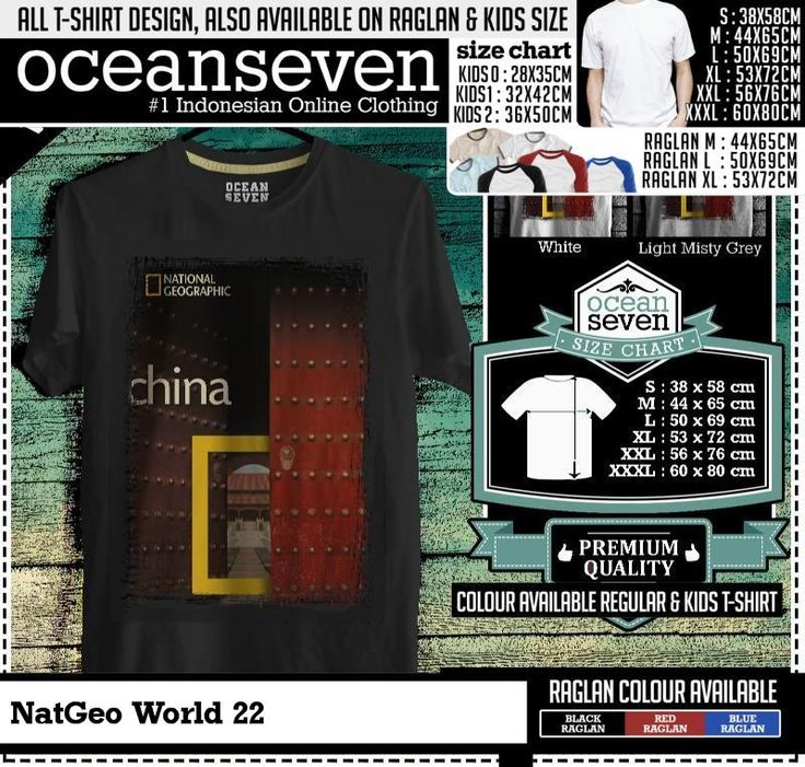 t shirt natgeo world 22