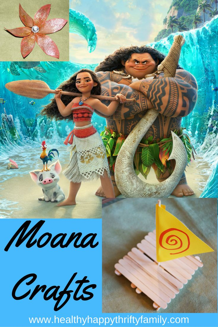 We're getting excited for the release of the new Moana movie! It opens November 23rd, 2016 and is rated PG. Please check out the trailer below and keep reading for two fun Moana crafts that you can make at home with your kids! This is a sponsored post on behalf of Review Wire Media for …