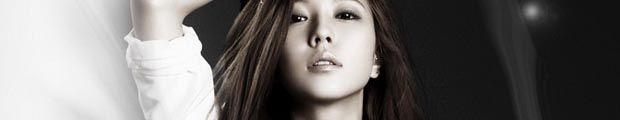 Bandas coreanas que você não pode deixar de conhecer - BoA