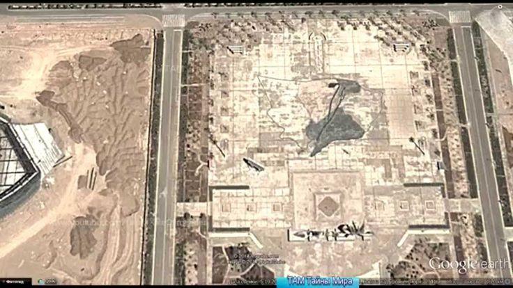 Скрытые древние мегалиты Китая часть 2 Титаны Гиганты Земли, технологии ...