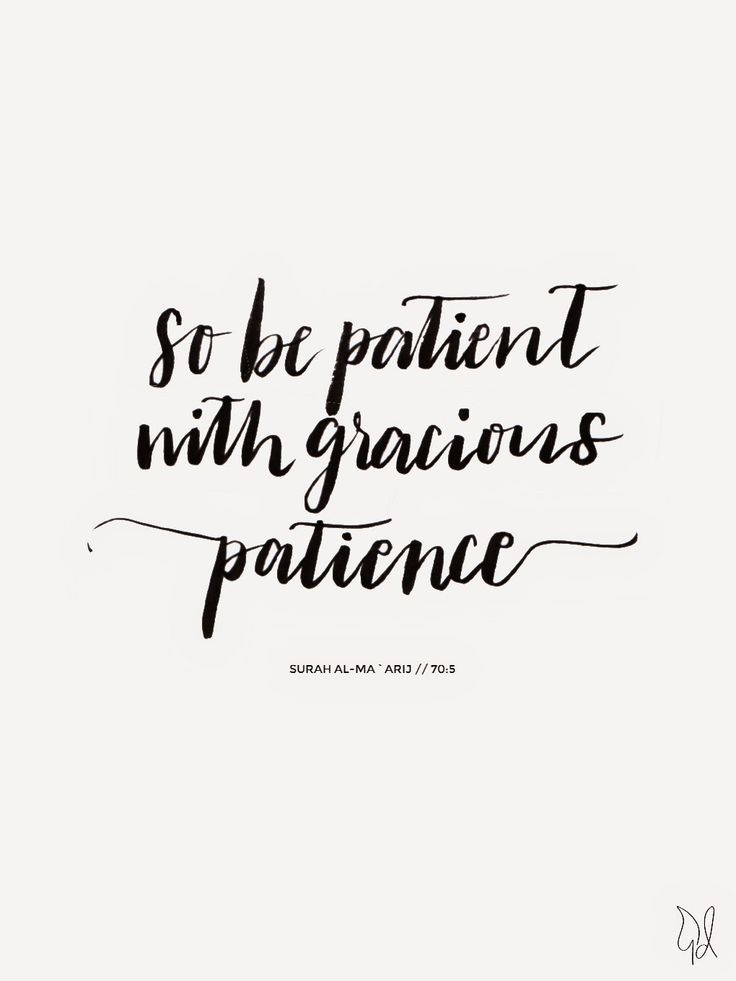 So be patient with gracious patience. - Al Ma'arij 70:5 / Original Canvas / The Happy Candle / #islam #quote #lettering #typography @aquilastyle