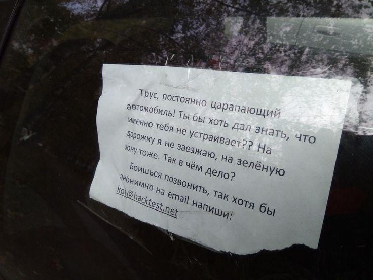 Житель Минска говорит, что на его машине стали регулярно появляться царапины. В течение шести месяцев его Volkswagen Polo поцарапали более 20 раз и он...