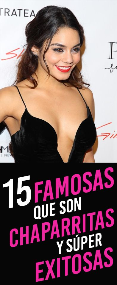 15 famosas que son chaparritas y súper exitosas