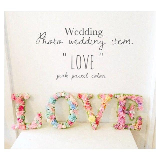 """, Photo Wedding item!! 大きな""""love""""のご注文を頂きました 前撮りの時に使ったり 結婚式に飾って頂けるそうです ピンクをベースに色々な色をいれてとのご希望でした(=´∀`) ご注文ありがとうございました! , #wedding#notarina#love#前撮り#weddingitem#photowedding#20㎝あります"""
