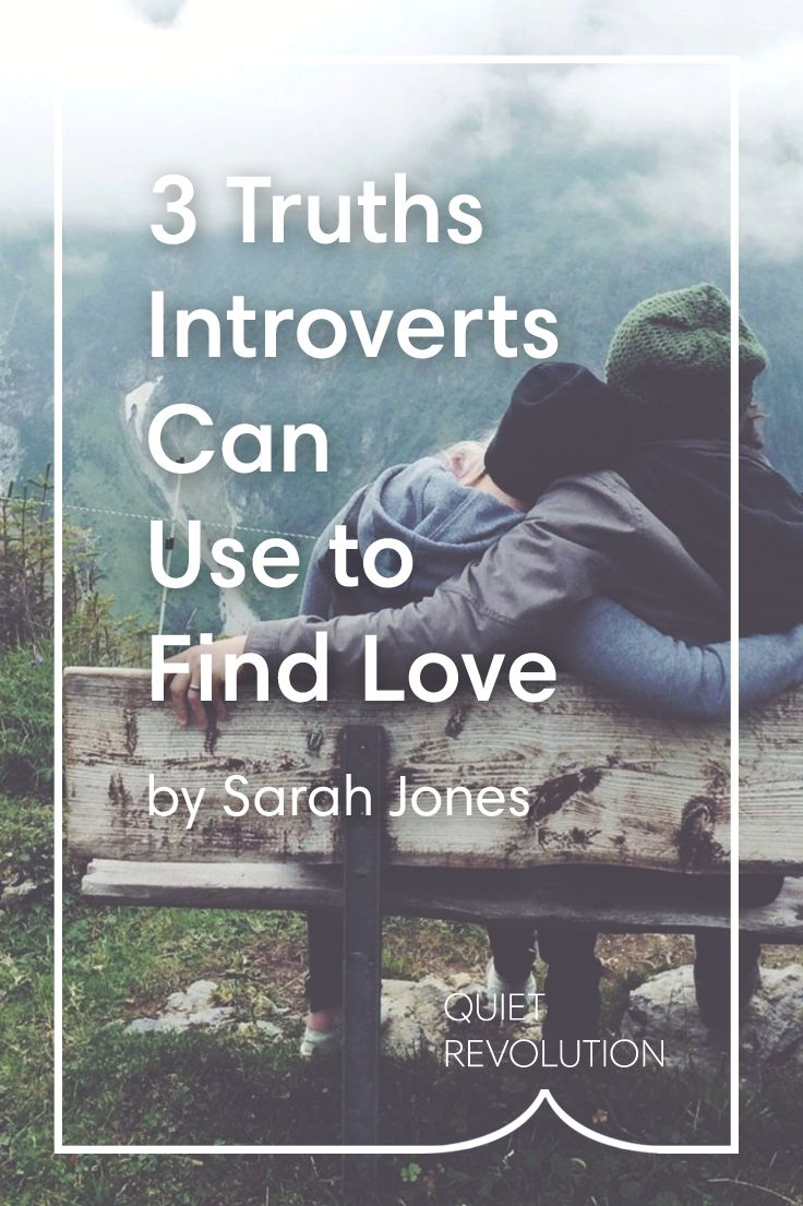 dating tips for introverts without love life quote