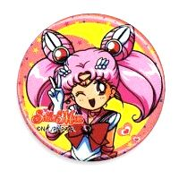 New official Sailor Mini Moon (Sailor Chibi Moon) pin! --> http://www.moonkitty.net/reviews-buy-sailor-moon-pins-buttons-badges.php #SailorMoon