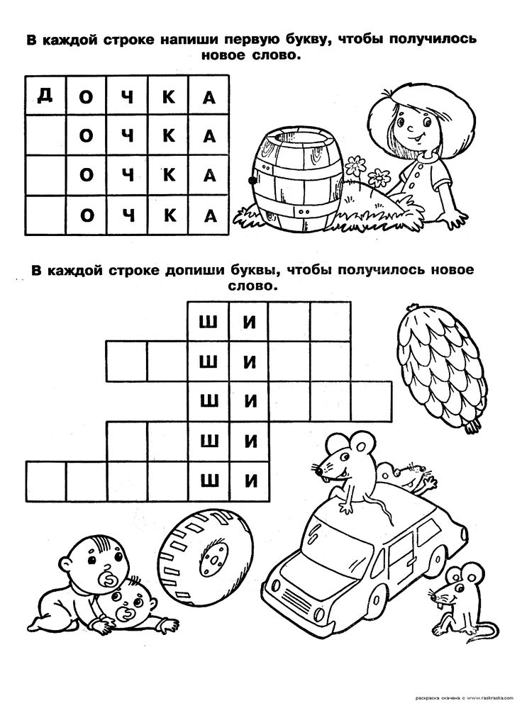 /learning Russian for kids