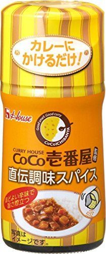 House CoCo Ichibanya Jikiden seasoning spices 48g ** Learn more by visiting the image link.Note:It is affiliate link to Amazon.