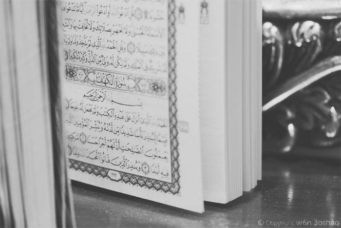 """إذا وجدت غباراً على مصحفك .. ف إبكي على نفسسسك !!  فمن ترك قرآءة القرآن 3 أيااام دووون عذر ,    سُمّي """" هاجراً """" ا    ,    جمعة خير لِ أمّة محمد .."""