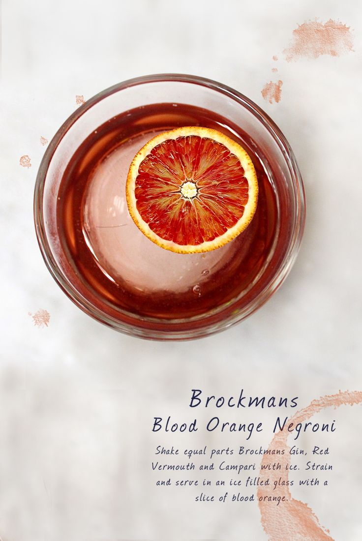 Brockmans Blood Orange Negroni. Shake equal parts of Brockmans Gin, Red Vermouth and Campari with ice. Strain and serve in an ice filled glass with a slice of blood orange.