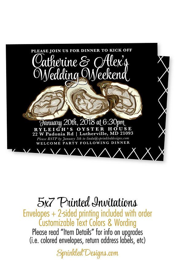 oyster roast invitations oyster roast dinner party invitation seafood party birthday party rehearsal dinner party invit new years eve party in