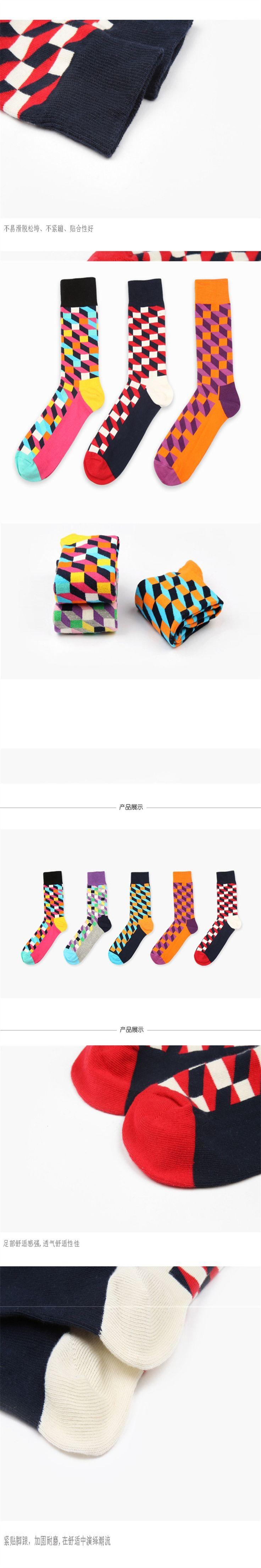 Happy socks lattice socks men cotton wholesale calcetines mujerfunny  meia masculina calze uomo chaussette femme calze donna