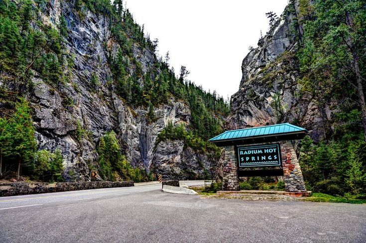 I love this spot on the highway as you head in to Radium, BC from the east.