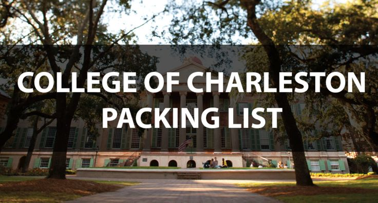 Default college of charleston