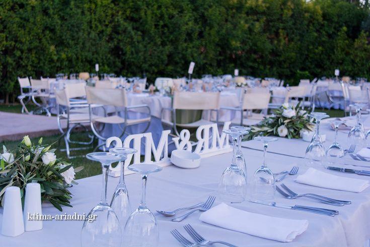 Γάμος στο εκκλησάκι και δεξίωση στο κτήμα Αριάδνη με θέμα την ελιά